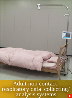 Adult non-contact respiratory data collecting/analysis systems